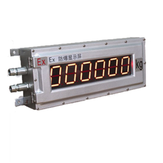 Explosion Proof Remote Displays Scoreboards Intrinsically Safe Explosion-proof Scoreboard